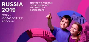 SmartyKids образовательный форум